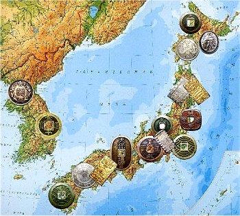 JAPAN / Japon